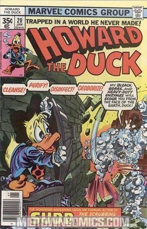 Howard The Duck Vol 1 #20