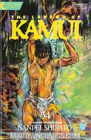 Legend Of Kamui #34