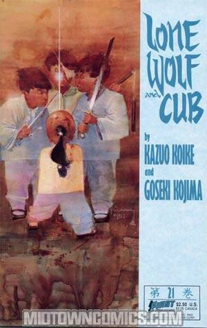 Lone Wolf And Cub (First Comics) #21