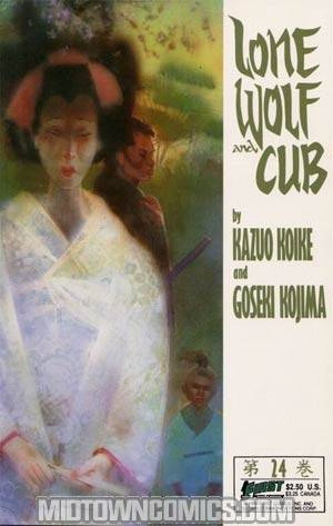 Lone Wolf And Cub (First Comics) #24