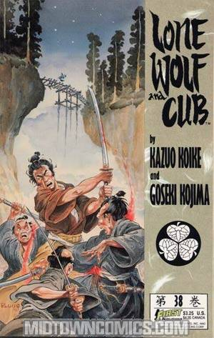 Lone Wolf And Cub (First Comics) #38
