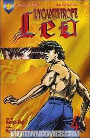 Lycanthrope Leo #4