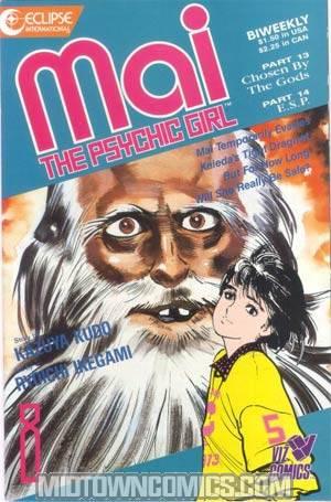Mai Psychic Girl #8
