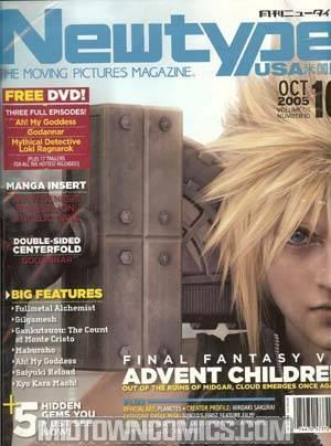 Newtype English Edition W/DVD Vol 4 #10 Oct 2005