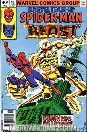 Marvel Team-Up #90