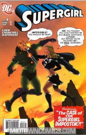 Supergirl Vol 5 #4 Incentive Variant Cover