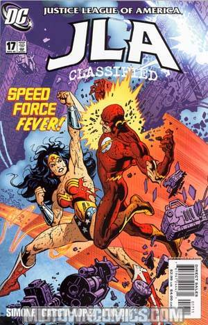 JLA Classified #17
