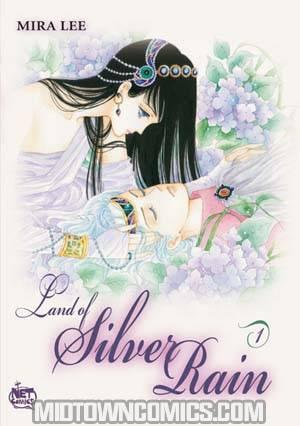 Land Of Silver Rain Vol 1 GN