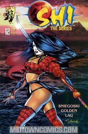 Shi The Series #12