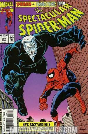 Spectacular Spider-Man #204