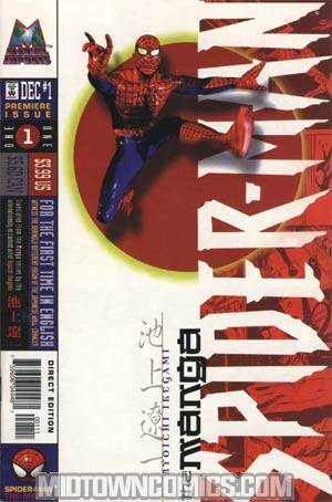 Spider-Man The Manga #1