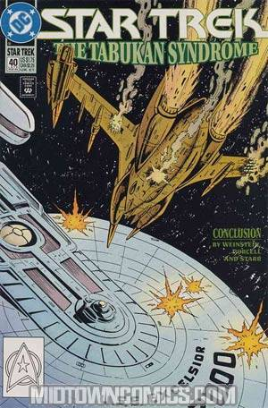 Star Trek (DC) Vol 2 #40