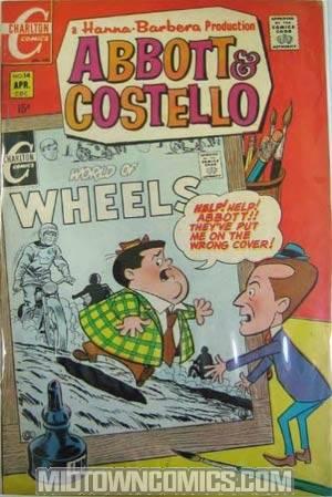 Abbott And Costello (TV) #14