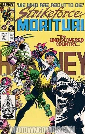 Strikeforce Morituri #9