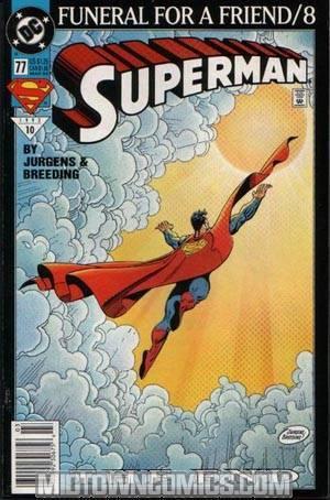 Superman Vol 2 #77