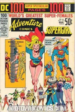 Adventure Comics #416