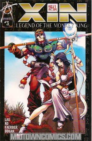 Xin Legend Of The Monkey King #3 Cover A Lau