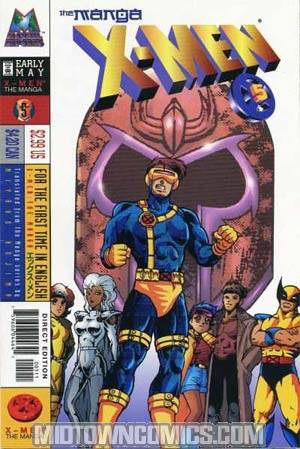 X-Men The Manga #5