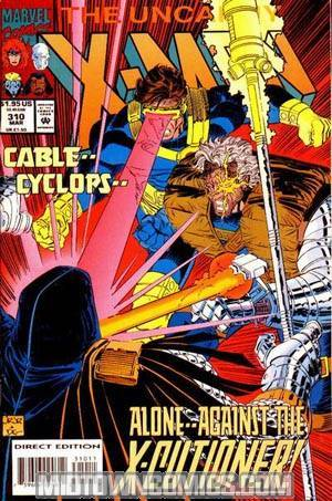 Uncanny X-Men #310 Cover A With Cards