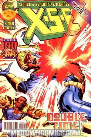 XSE #1 Cover B Variant