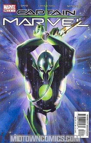 Captain Marvel Vol 4 #3