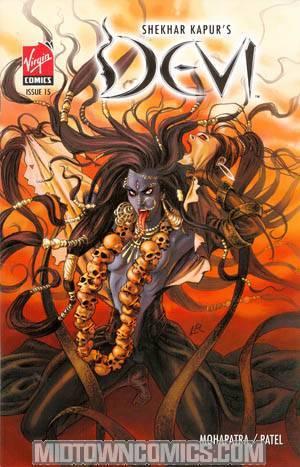 Devi #15