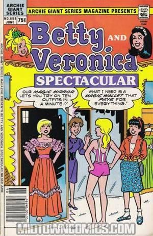 Archie Giant Series Magazine #559