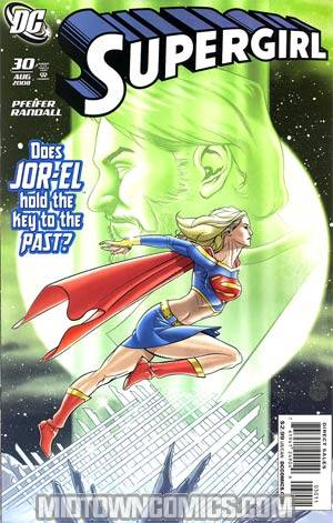 Supergirl Vol 5 #30