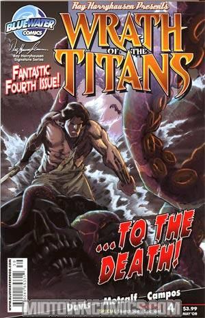 Ray Harryhausen Presents Wrath Of The Titans #4