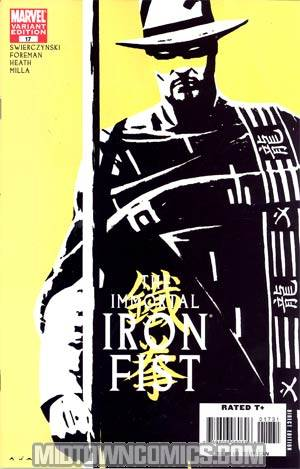 Immortal Iron Fist #17 Cover B Incentive David Aja Variant Cover