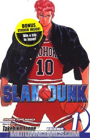 Slam Dunk Vol 1 GN Viz Edition