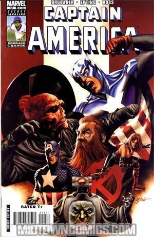 Captain America Vol 5 #42