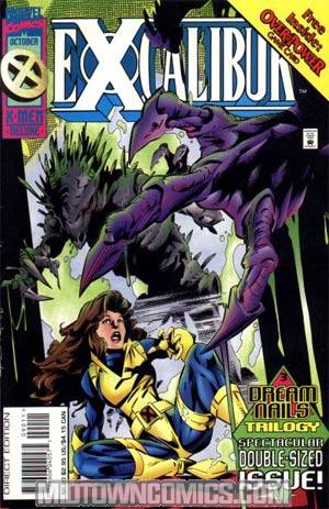 Excalibur #90 Cover B Without Cards
