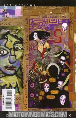Kabuki Reflections #11