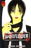 Wallflower Vol 18 GN