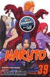 Naruto Vol 39 TP