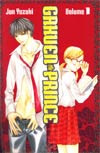 """Gakuen Prince Vol 1 GN  <font color=""""#FF0000"""" style=""""font-weight:BOLD"""">(CLEARANCE)</FONT>"""