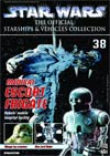 Star Wars Official Starships And Vehicles Collection Magazine #38 Medical Escort Frigate