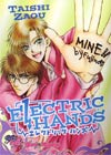 Electric Hands GN