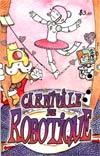 Carnivale DeRobotique