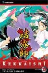 Kekkaishi Vol 22 GN