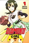 Diamond Girl Vol 1 TP