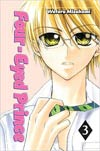 """Four-Eyed Prince Vol 3 GN  <font color=""""#FF0000"""" style=""""font-weight:BOLD"""">(CLEARANCE)</FONT>"""