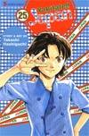 Yakitate Japan Vol 25 TP