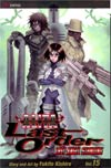 Battle Angel Alita Last Order Vol 15 Last Angel Standing TP