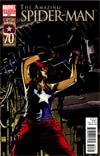 Amazing Spider-Man Vol 2 #665 Cover B Incentive I Am Captain America Variant Cover