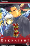 Kekkaishi Vol 33 GN