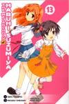 Melancholy Of Haruhi Suzumiya Vol 13 GN