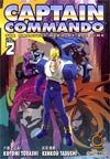 Captain Commando Vol 2 GN