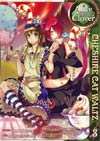 Alice In The Country Of Clover Cheshire Cat Waltz Vol 3 GN